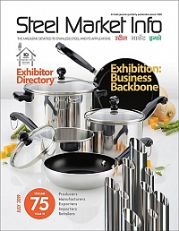 Steel market info, house ware publication, stainless steel